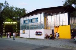 Photo de Théâtre du Loup