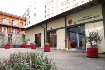 Photo de Ateliers d'ethnomusicologie (ADEM)