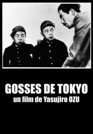 affiche du film Les Gosses de Tokyo